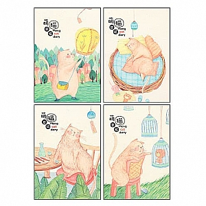 Тетрадь «Cat diary»