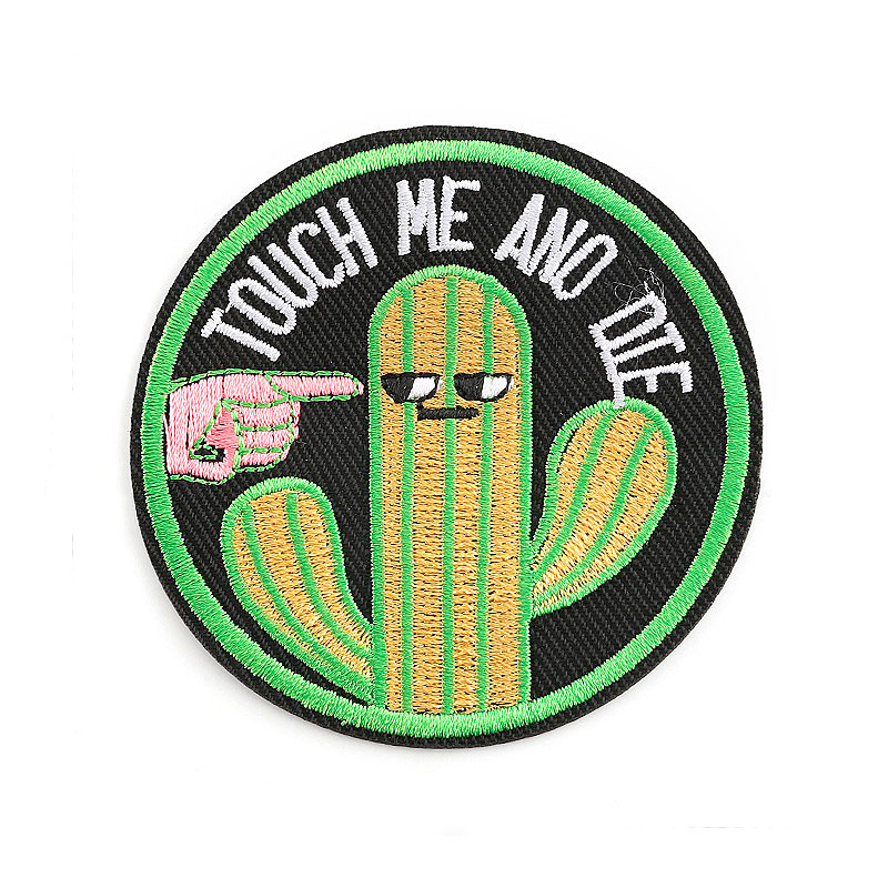 Нашивка «Touch me and die»
