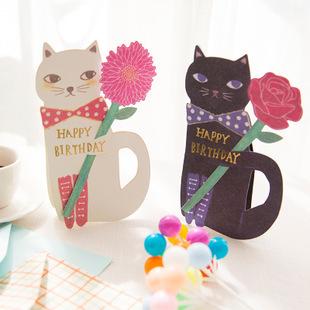 Поздравительная открытка «Котик»