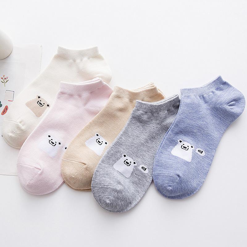 Мини-носочки «Белый мишка»