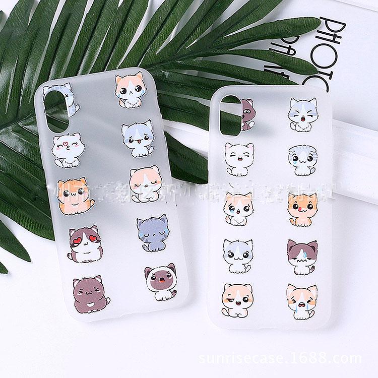 Чехол для iPhone «Cat emotions»