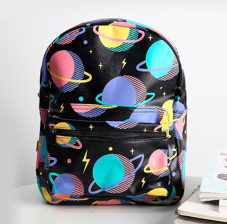 Рюкзак «Сатурн»