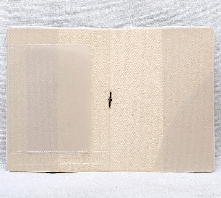 Обложка на паспорт «Счастливого пути»