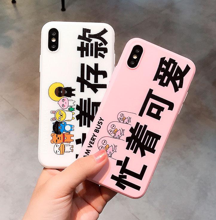 Чехол для iPhone «I'm very busy»
