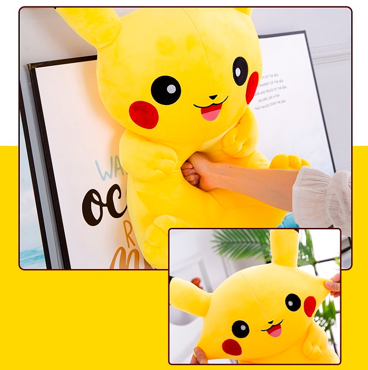 Мягкая игрушка «Пикачу-улыбашка»