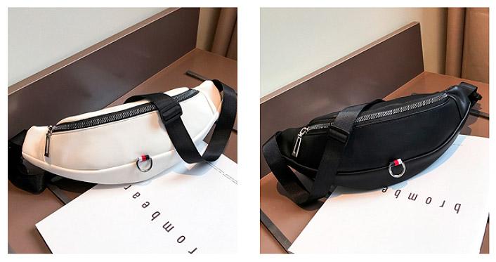 Поясная сумка «Black and white»