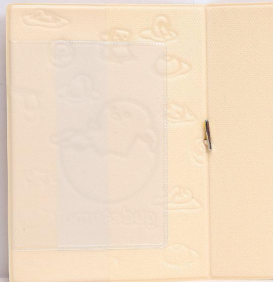 Обложка на паспорт «Gudetama»