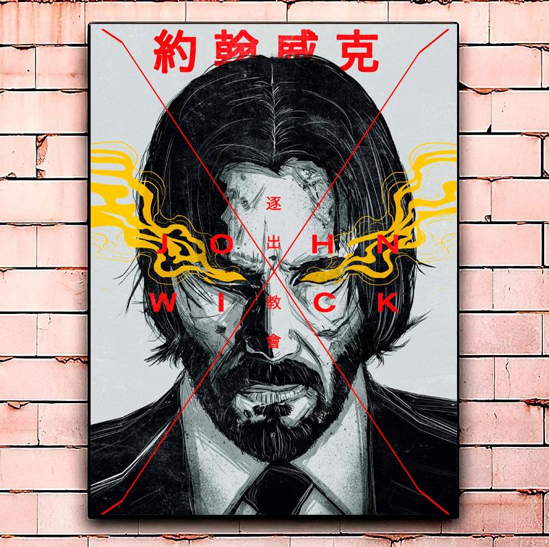 Постер «John Wick» большой