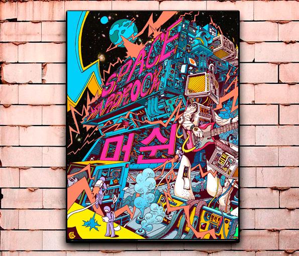 Постер «Art illustration» большой