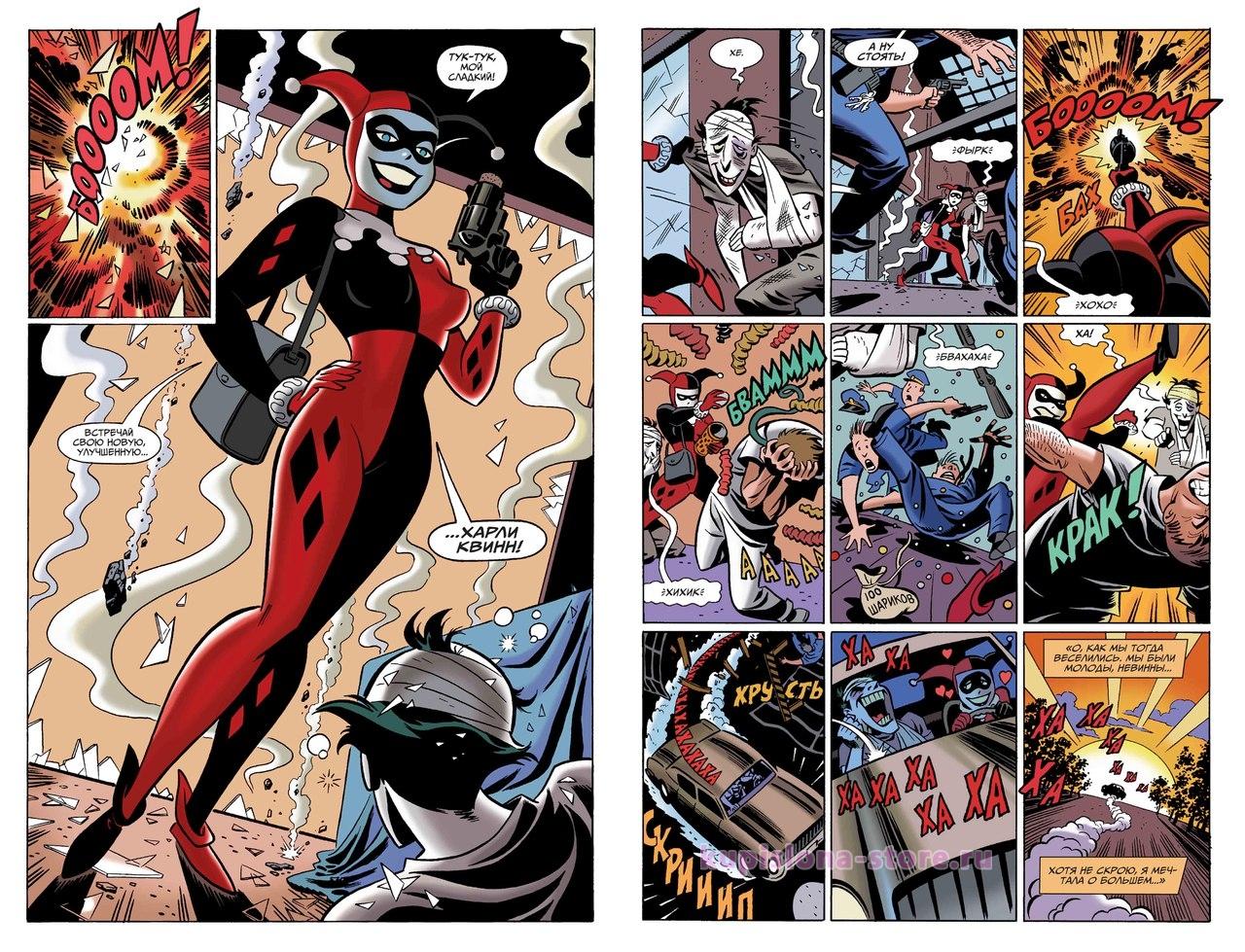 Комикс «Бэтмен. Безумная любовь»