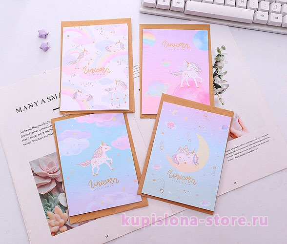 Поздравительная открытка «Unicorn sweet dream»