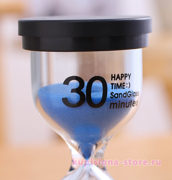 Песочные часы «Happy time»