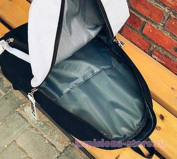Рюкзак «Хаски»