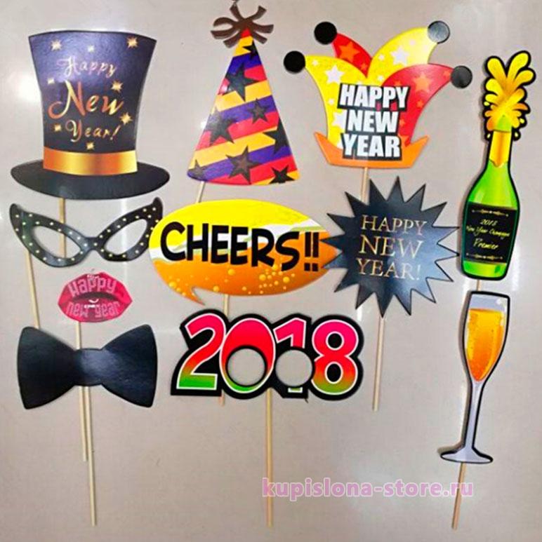 Набор маскарадных масок «Happy New Year»