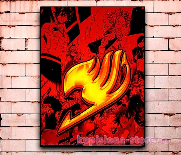 Постер «Аниме» большой