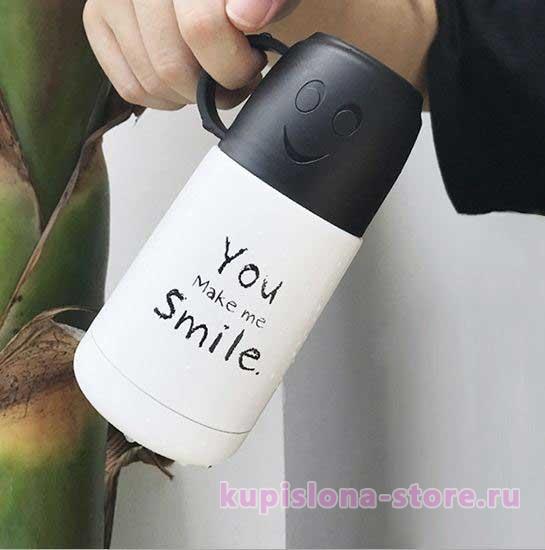 Термос «You make me smile»