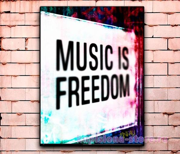 Постер «Music is my life» большой