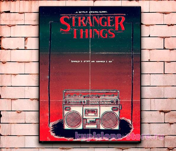 Постер «Stranger Things» средний