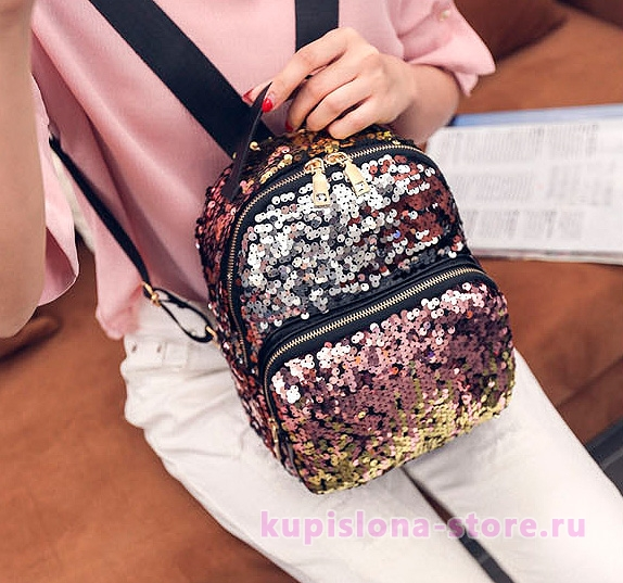 Рюкзак с пайетками «Bright life»