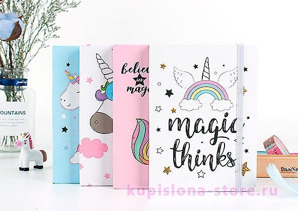 Блокнот «Believe in magic» большой