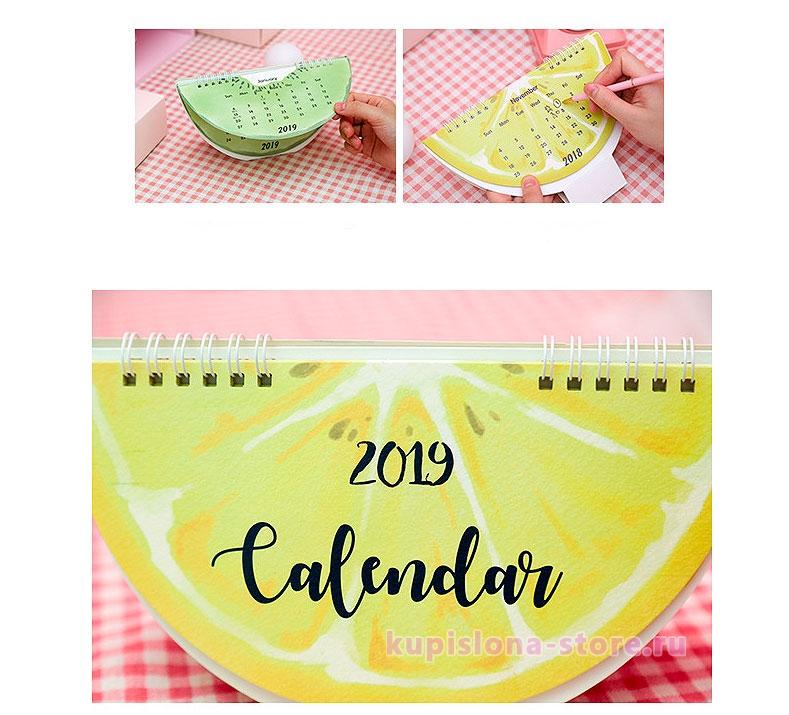 Календарь на 2019 год «Фруктовый»