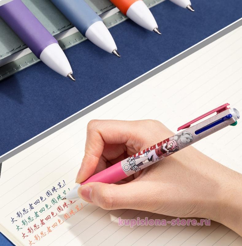 Ручка с 4мя стержнаями «Наруто»