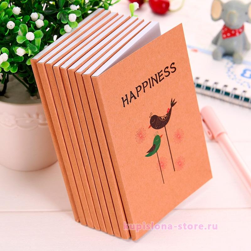 Тетрадь для рисования «Happiness»