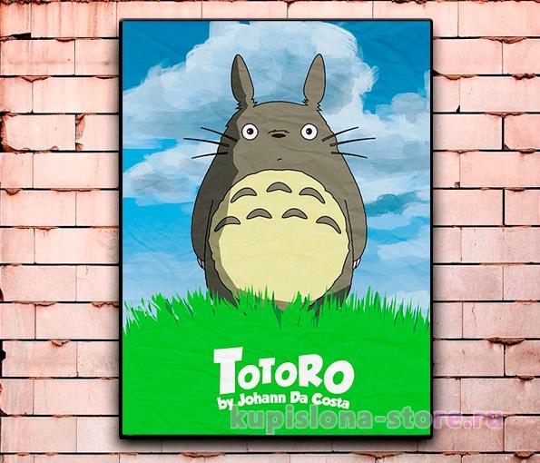Постер «Мир Хаяо Миядзаки» средний