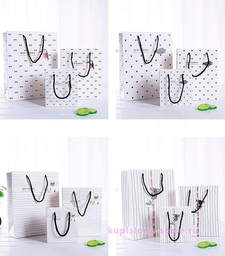 Подарочный пакет «Happy everyday» большой