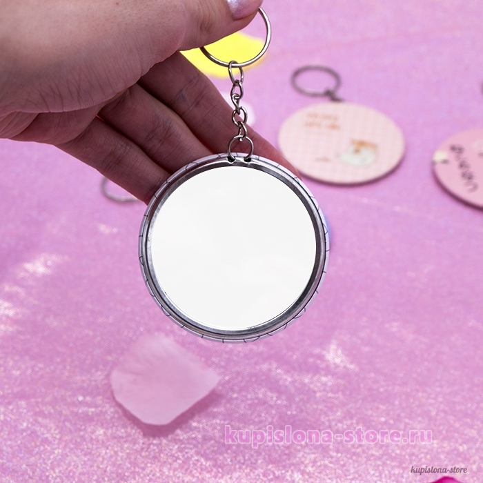 Зеркальце-брелок