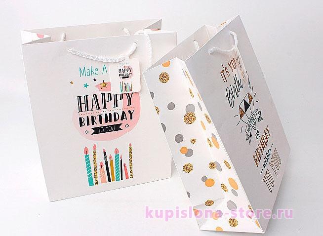Подарочный пакет «Happy birthday» средний