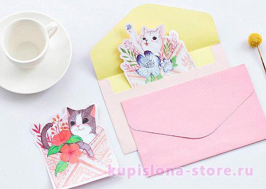 Подарочная открытка «Котята»