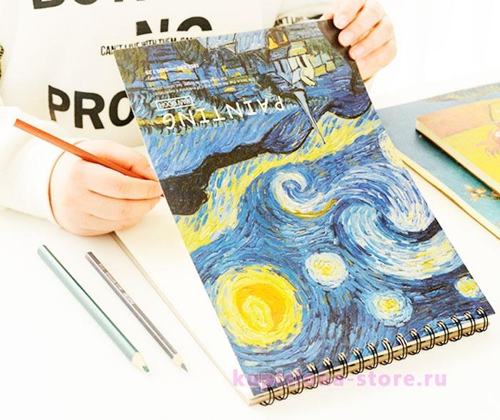 Скетчбук «Звездная ночь»