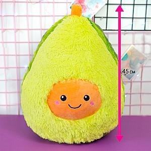 Мягкая игрушка «Авокадо» 45 см