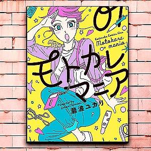 Постер «Motokare mania» средний