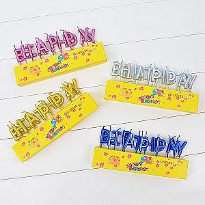 Набор свечей для торта «Happy birthday»