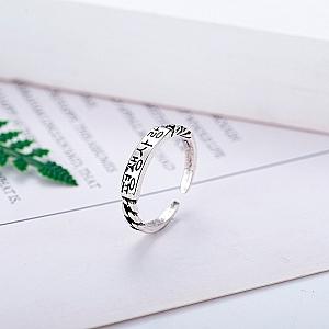 Кольцо «Korean»