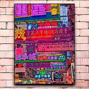 Постер «Japanise street» большой