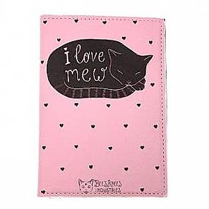 Обложка на паспорт «I love mew»