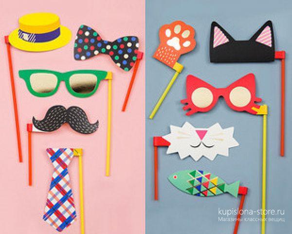 Набор маскарадных масок «Party maker»