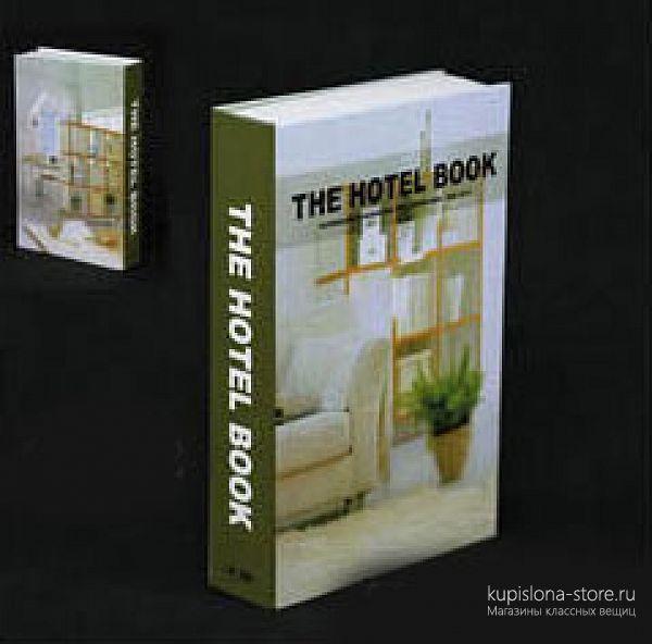 Муляж книги для интерьера