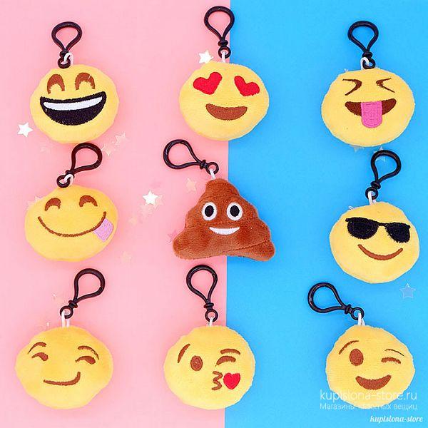 Брелок «Emoji»