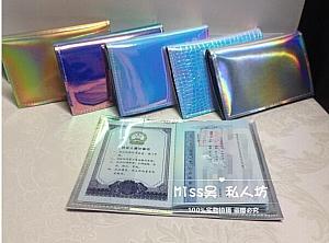 Обложка на паспорт «Holographic»