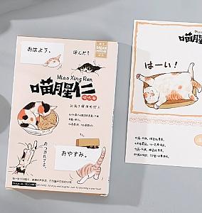 Набор открыток «Cartoon cat»