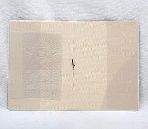 Обложка на паспорт «Don't trust anyone»