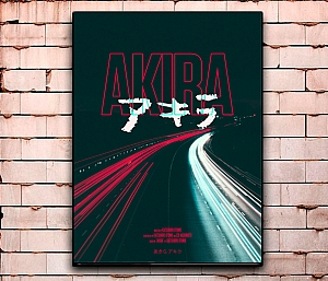 Постер «Аниме» средний