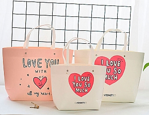 Подарочный пакет «I love you so much» большой