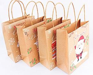 Подарочный пакет «Happy Christmas» маленький