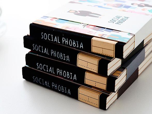 Блокнот «Social phobia»