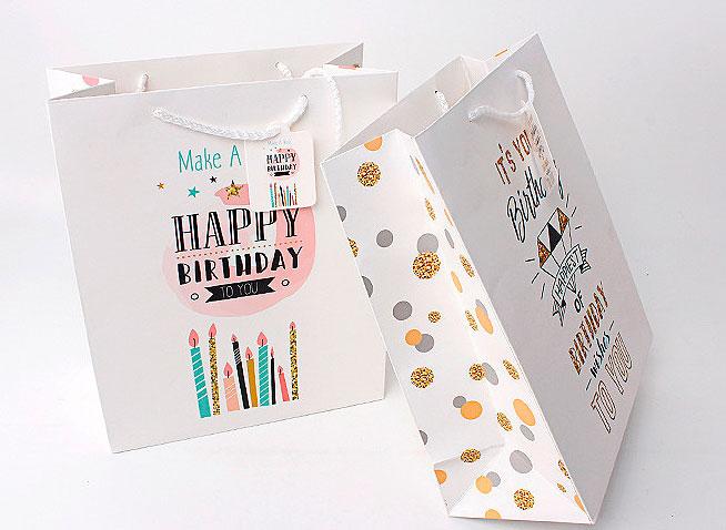 Подарочный пакет «Happy birthday» большой